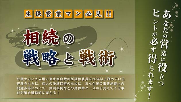 DVD情報